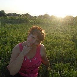 Татьяна, 37 лет, Старощербиновская