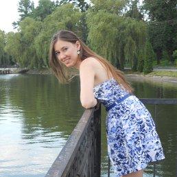 Андріана, 29 лет, Львов