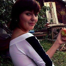 Александра, 28 лет, Венев