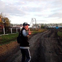 Ранис, Комсомольское, 24 года