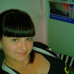 лидия, 28 лет, Чкаловск