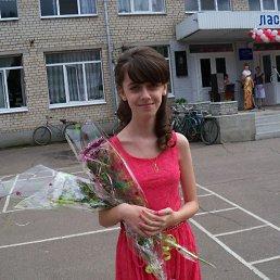 Алёна, 20 лет, Гуляйполе