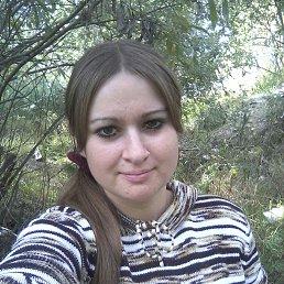 Кристина, 32 года, Московский