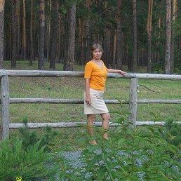 ирина, 46 лет, Менделеевск