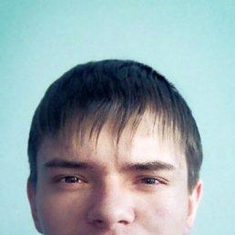 Александр, 28 лет, Ермаковское
