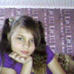 Екатерина, 20 лет, Межозерный