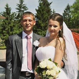 Оксана, 25 лет, Ильиногорск