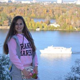 Ольга, 30 лет, Марганец