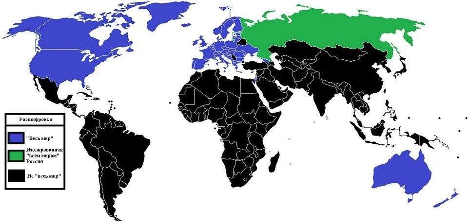 Карта изоляции России от остального мира