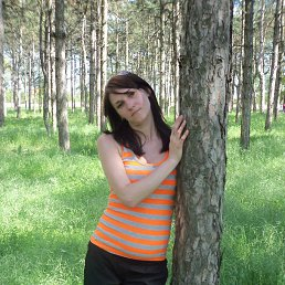 Татьяна, , Нижние Серогозы