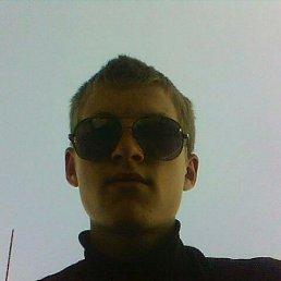 Евгений, 23 года, Бичура