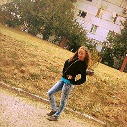 Настя, 17 лет, Курахово