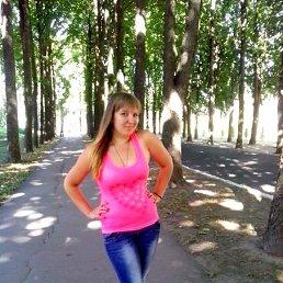 Юлічка, 26 лет, Умань