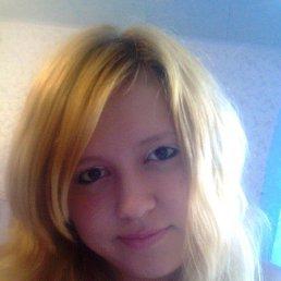 Динарочка, 28 лет, Миньяр
