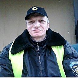 Саньчос, 52 года, Казатин