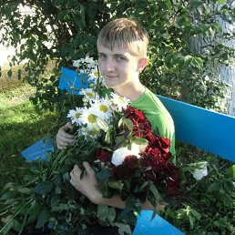Олександр, 29 лет, Дубно