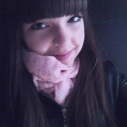 Анна, 24 года, Дальнереченск