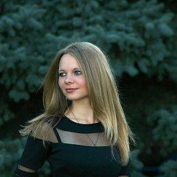 Алена, 28 лет, Курганинск