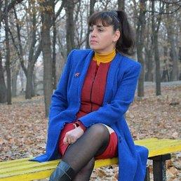 Юлия, 47 лет, Новомосковск