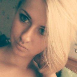 Юлия, Ейск, 27 лет