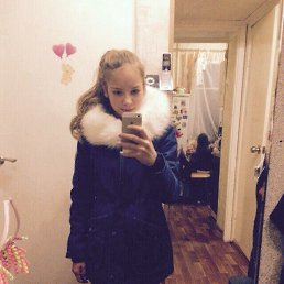 Алина, 17 лет, Дмитров