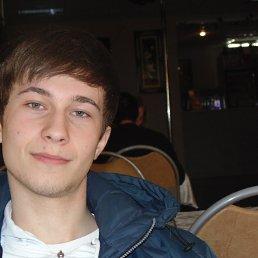 Иван, 24 года, Новотроицк