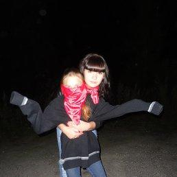 Зарина, 24 года, Междуреченск