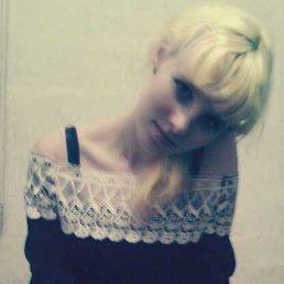 Юля, 23 года, Гуляйполе