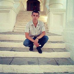 кирилл, 28 лет, Калязин