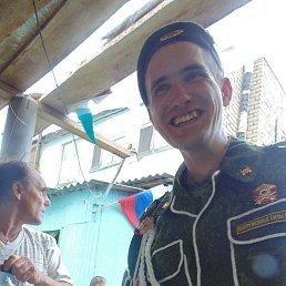 дмитрий, 26 лет, Маркс