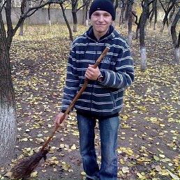 Олександр, 25 лет, Радомышль