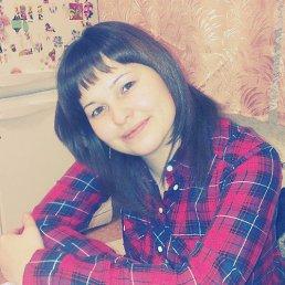 Татьяна, 28 лет, Екатеринбург