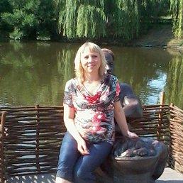 Елена, 35 лет, Миргород