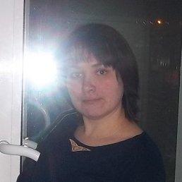 Лиля, , Магнитогорск