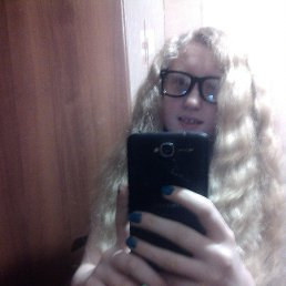 Alinka, 16 лет, Антрацит