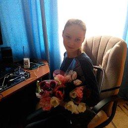 Валерия, 20 лет, Гуляйполе