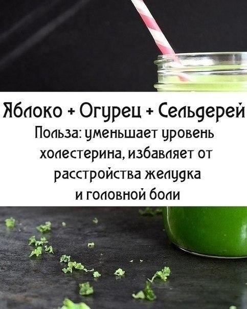 Самые полезные сочетания! Сохраняйте себе!) - 6