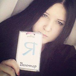 Наташенька, 24 года, Троицк