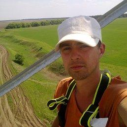 Юрий, 28 лет, Добрянка