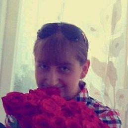 Вікуся, 24 года, Тернополь