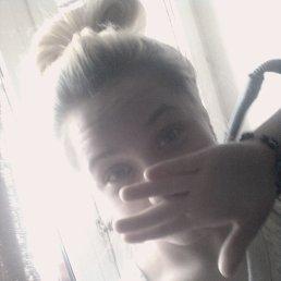 Лиза, 24 года, Рязань