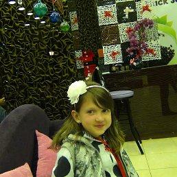 Елизавета, Нурлат, 20 лет