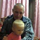 Мой любимый муж и обожаемый внук