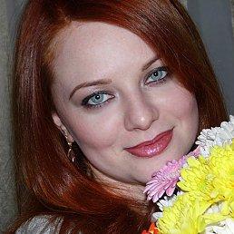 Ксения, 34 года, Волжск