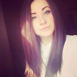 Лидия, 23 года, Улан-Удэ