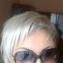 Валерия, 27 лет, Мариуполь