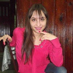 Леночка, 26 лет, Чебоксары