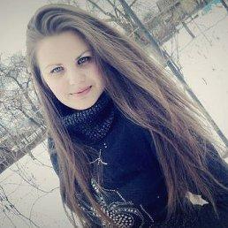 Людмила, 22 года, Долгое