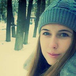 Анастасия, 22 года, Аксай