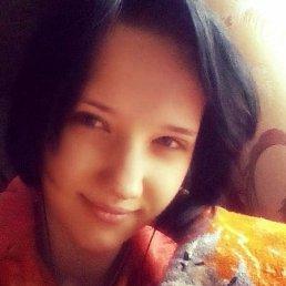 Кристина, 24 года, Антрацит